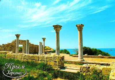 La cité antique de Chersonèse Taurique en Crimée inscrite à l'UNESCO (Ukraine) 2