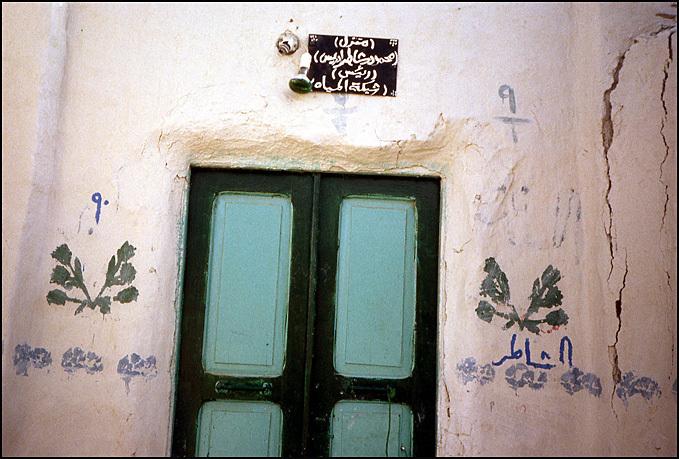 porte musulmane bord du nil