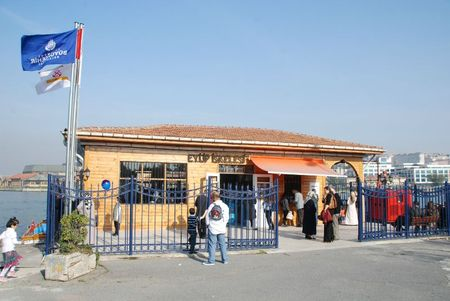 embarcadere eyup istanbul