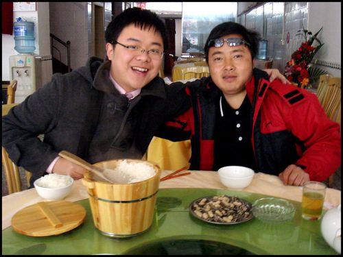 Blog - - Xiao Miao, Chen