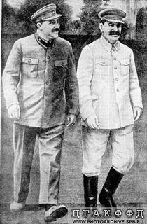 Holodomor Ukraine Dzhugashvili avec Kaganovich
