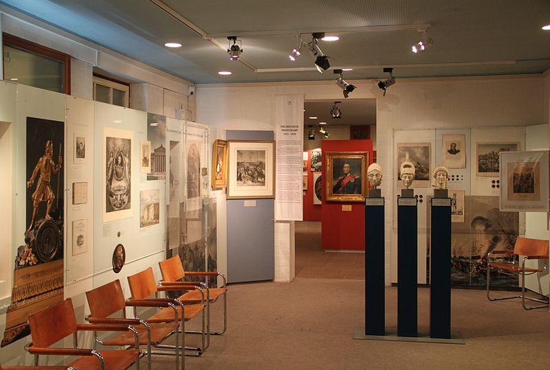Musée du Roi Othon  à Ottobrunn ; comprendre les liens entre Grèce et Bavière (Tourisme Bavière) 1