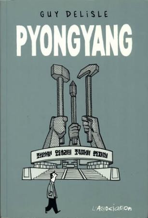 Pyongyang de Guy Delisle : J'ai découvert Pyongyang 1