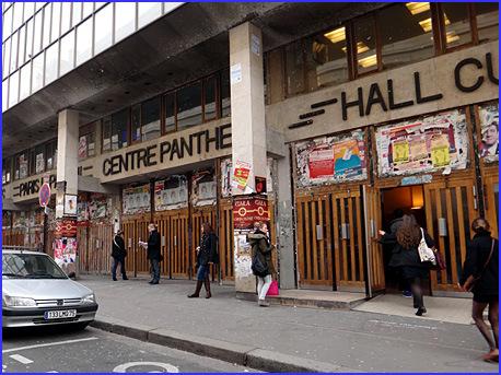 Paris rue cujas hall paris 1