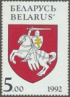 Histoire de Lituanie : Drapeaux et autres symboles 5
