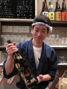 Voyage Japon : le Kansai, une région magnifique 20
