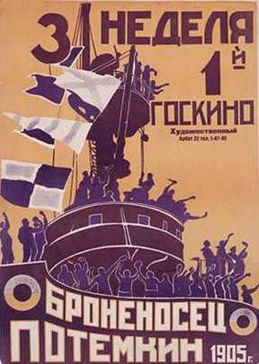 22 Janvier 1898 : naissance de Sergueï Eisenstein 3
