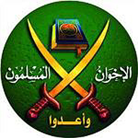 freres musulman logo