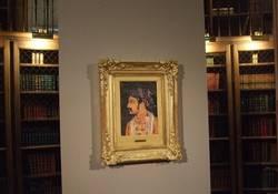 portrait Rashid Rana Desperately Seeking Paradise
