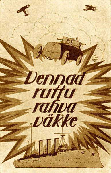 Histoire de l'Estonie ; 24 Février 1918, la Déclaration d'indépendance 4