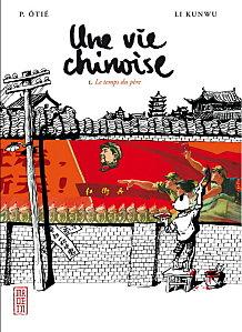 Visuel-couverture-Une-vie-chinoise-Tome-1.jpg