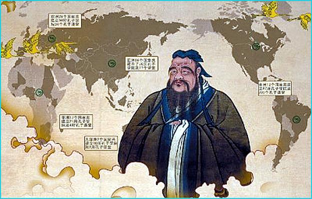instituts confucius