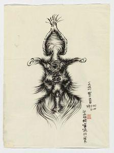 Guo_Fengyi_La_divination_de_Shihe