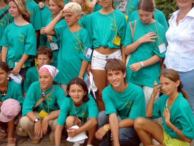 Bakhtchisaraï adolescents russes