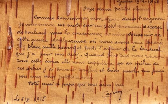 1ere guerre mondiale carte postale du front