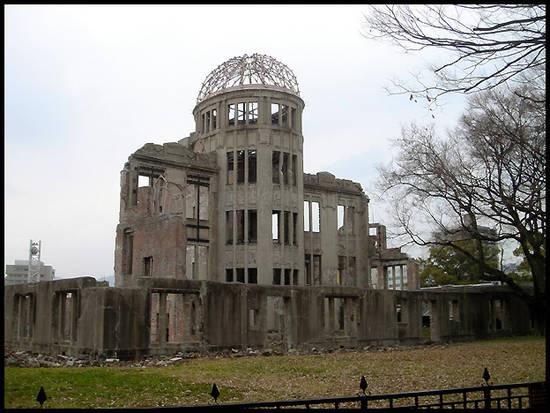 hiroshima-restes-chambre-de-commerce.1268816648.jpg