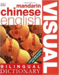 Apprendre le chinois facilement : cours de chinois en ligne et dictionnaire visuel très utile 1