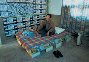 Livres sur la Chine : Découvrir la Chine pour mieux la comprendre 7
