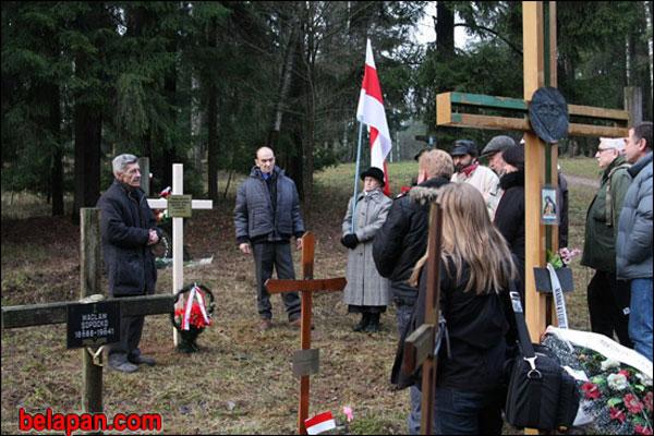 Belarus : qui en veut au site de mémoire de Kurapaty ? 1