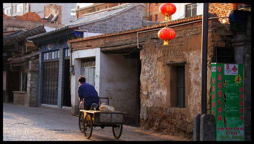 BLOG Yunnan 7