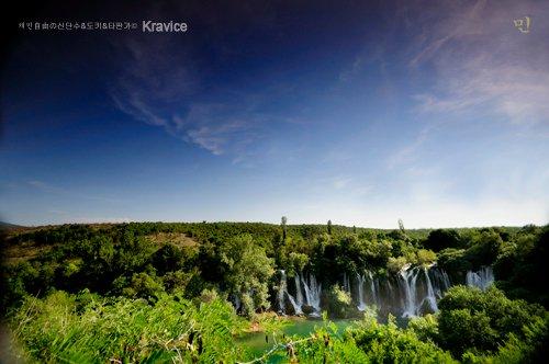 Kravice : lac et parc naturel de chutes en Bosnie-Herzégovine 20