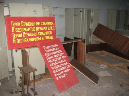 Tchernobyl Pripyat propagande communiste