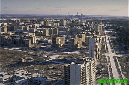 Cité fantôme de Pripyat