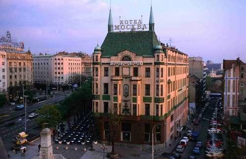Guide voyage Belgrade : préparer son séjour à Belgrade en Serbie 12