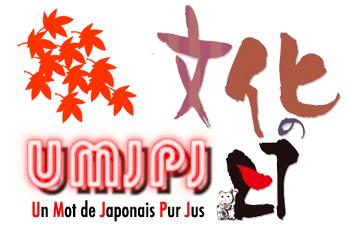 http://umjpj.blogspot.com