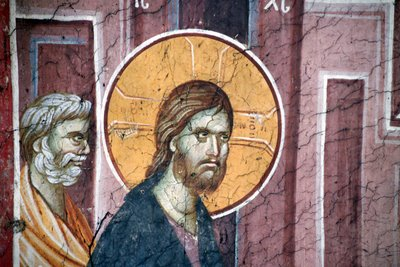 Détail du Christ