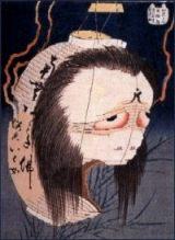 Yotsuya Kaidan ; un film de fantômes japonais 2