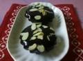 puncackes cacao