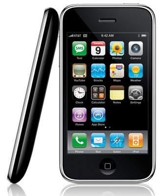 Dictionnaire(s) et Applications iPhone pour le Japonais ! 1