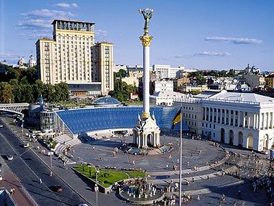 khrishatik kiev ukraine