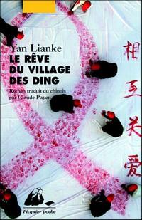 Le rêve du village des Ding de Yan Lianke : Scandale du sang contaminé à la mode chinoise 1