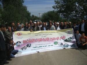 A la poursuite de la culture dans l'Algérie profonde 1