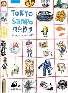 Tokyo sanpo : balade et impressions tokyoïtes 1