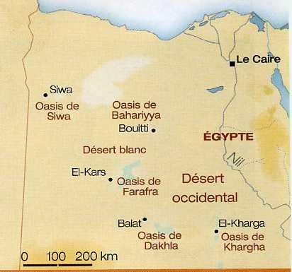 Egypte : Qsar Bawiti : un hôtel de charme à Bahariya, oasis du Désert Lybien 2