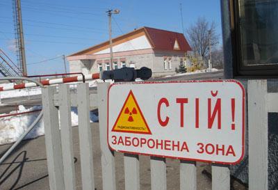Visiter Tchernobyl Pripyat ; mon expérience dans la zone interdite 1