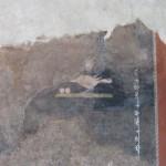 Les fouilles à Pompéi condamnent-elles le site à la destruction? 4