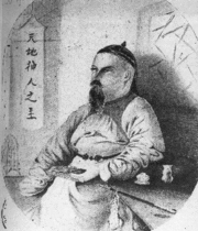 Souvenirs d'un voyage dans la Tartarie et le Thibet suivis de l'Empire Chinois 1