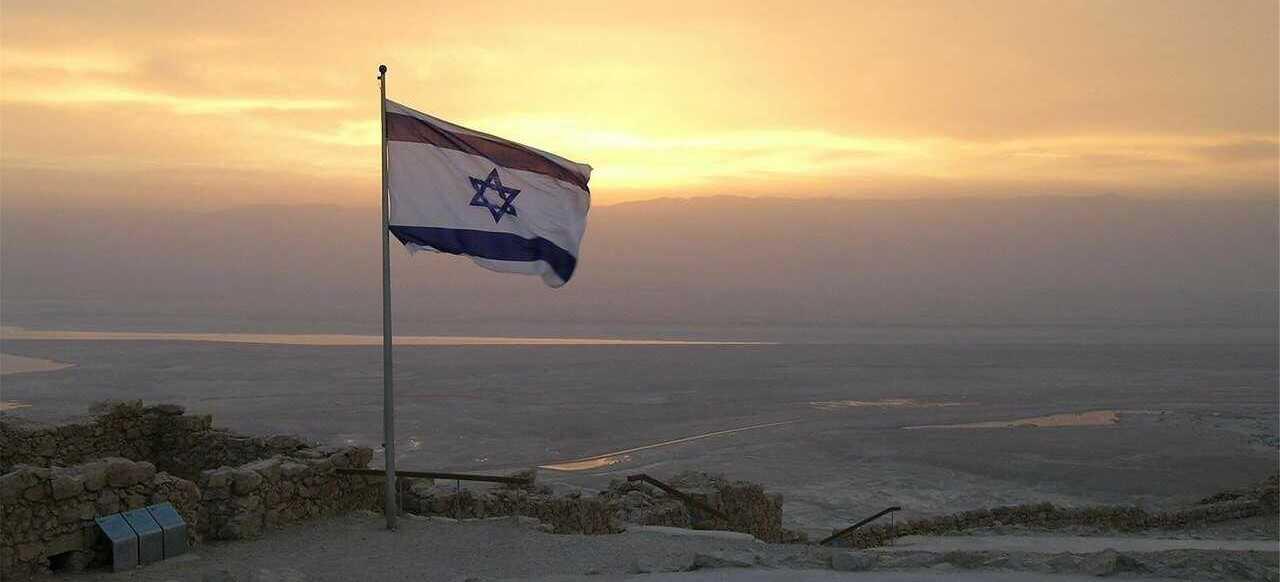 drapeau israelien en route vers la terre promise
