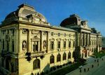 Visiter Bucarest - Palais de la Banque nationale de Roumanie 1