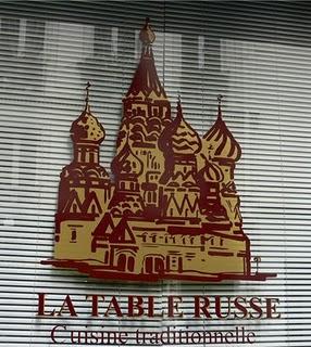 table russe restaurant paris 5