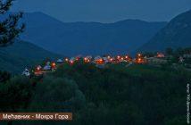 Drvengrad Kustendorf : l'ethnovillage de Kusturica près de Mokra Gora en Serbie 11