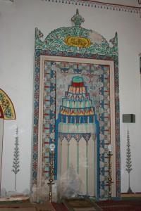 Mosquée de Mostar