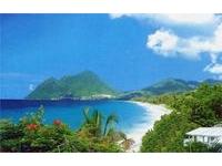 La Martinique, la fleur des Caraïbes 1