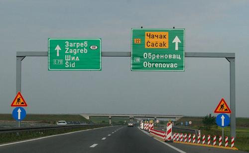 autoroute en serbie qualit et prix des autoroutes serbes. Black Bedroom Furniture Sets. Home Design Ideas
