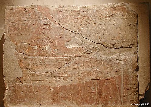 L'Art égyptien au Louvre - Bas-reliefs de Ramsès II (Salle 1) 1