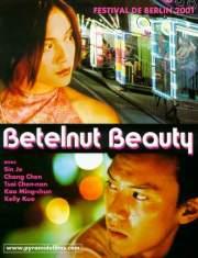 Betelnut Beauty (Ai ni ai wo) de Lin Cheng-sheng 1